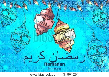 Colorful design is decorated with a lamps with garlands on the creative background to celebrate the Islamic holiday of Ramadan Kareem