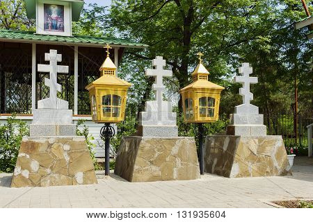 Cross To Orthodox Christians