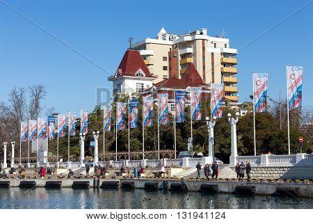 Sochi, Russia - February 9, 2016: Sochi, Russia - February 9, 2016: Modern architecture on the coast Black Sea in city Sochi