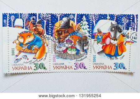Uzhgorod, Ukraine - Circa May, 2016: Collection Of Postage Stamps Printed In Ukraine Shows National