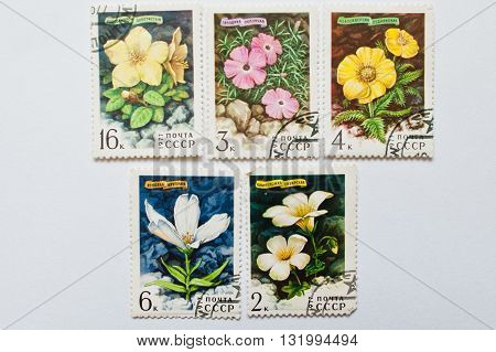 Uzhgorod, Ukraine - Circa May, 2016: Collection Of Postage Stamps Printed In Ussr, Shows Mountain Pl