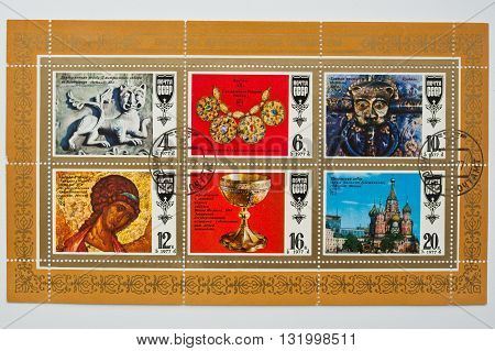 Uzhgorod, Ukraine - Circa May, 2016: Collection Of Postage Stamps Printed In  Ussr Shows The Masterp