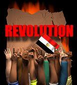 Постер, плакат: Egypt1