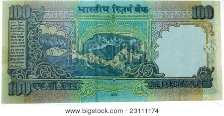 back side of hundred rupee indian note