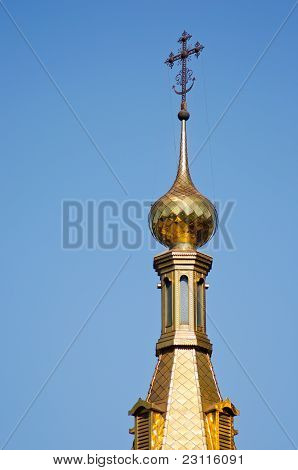 Dome Of An Orthodox Temple