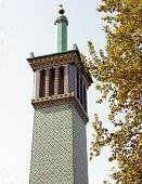 Square Persian Minaret At Golestan Palace, Tehran, Iran