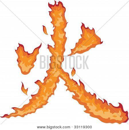Vector Kanji Symbol for Fire