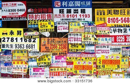 Property Advertising In Hong Kong