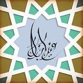 stock photo of jawi  - Arabic Greeting Calligraphy  - JPG