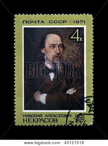 Ussr - Circa 1971: Canceled Stamp Printed In The Ussr, Shows Famous Russian Poet Nikolai Nekrasov (1