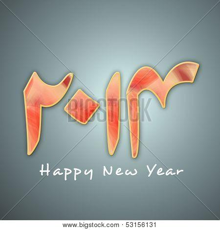 Urdu calligraphy of text  Naya Saal Mubarak Ho (Happy New Year) with orange text on grey background.