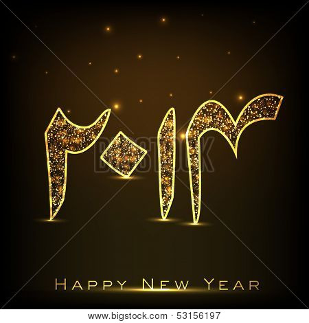 Urdu calligraphy of text  Naya Saal Mubarak Ho (Happy New Year)  with golden text on shiny abstract background.