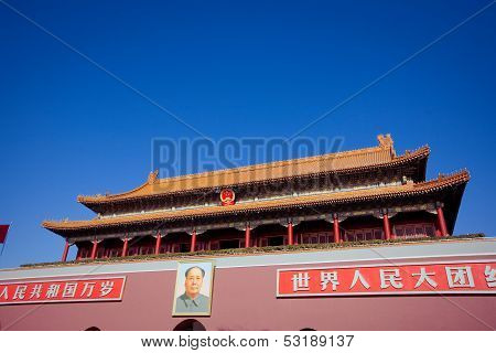 BEIJING, CHINA 16 FEBRUARY 2013:  the main entrance of Tiananmen Gate