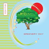 Green Day National Holiday Japan poster