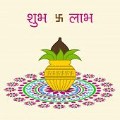 foto of rangoli  - Illustration of coconut and leaves on beautiful pot on decorated rangoli with text of shubh - JPG