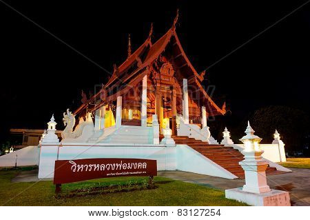 Thai Pavilion Located Northerly Of Thailand At Night