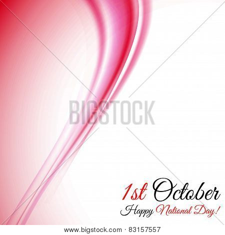 China National Day Holiday Poster Background