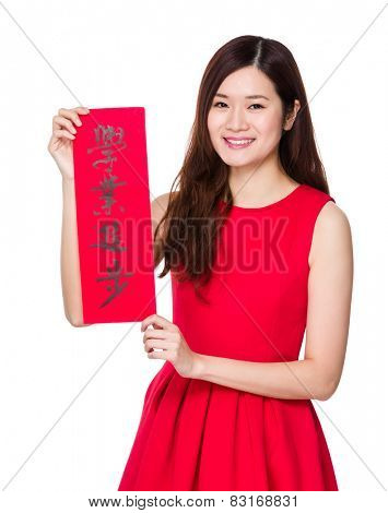 Woman hold with Chinese calligraphy, phrase meaning is excel yours studies