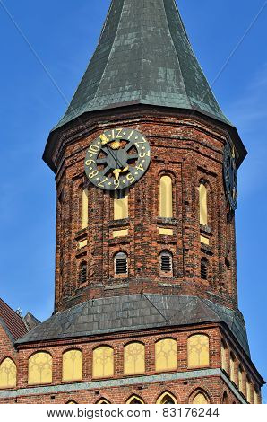 Tower Of Konigsberg Cathedral. Symbol Of Kaliningrad, Russia