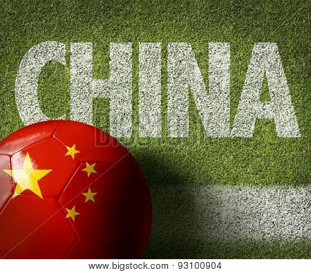 Soccer field with the text: China