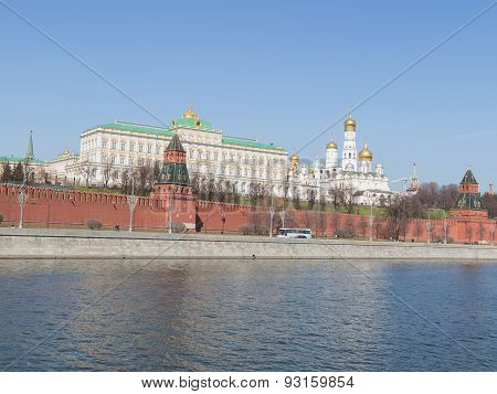 Nice View Of The Kremlin Embankment