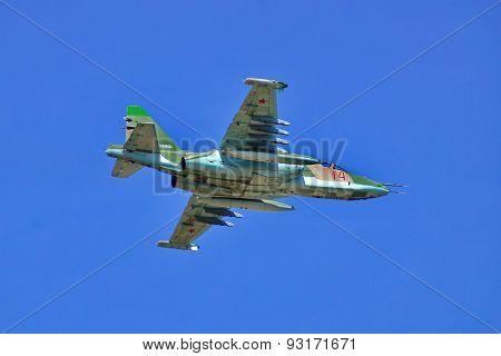 Sukhoi Su-25BM (NATO name: