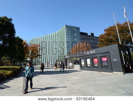 Tokyo, Japan - November 23, 2013: People Visit National Art Center In Tokyo.