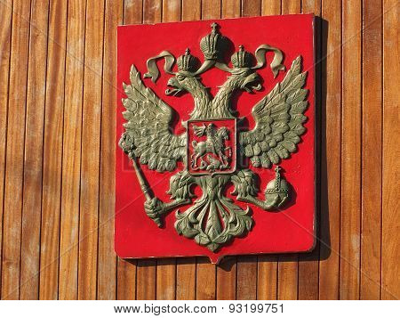 the arms of the Russian