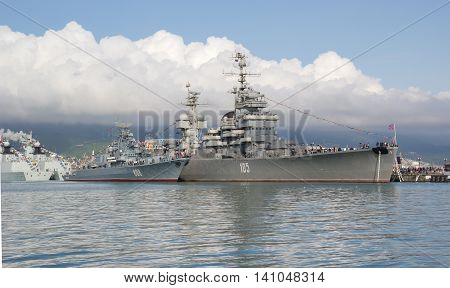 NOVOROSSIYSK, RUSSIA - APRIL 23, 2010. Artillery cruiser
