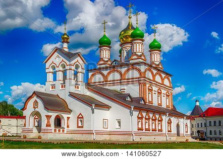 Holy Trinity Cathedral Varnickiy Monastery Of St. Sergius Of Radonezh Rostov Russia
