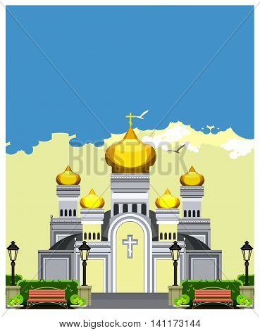 vector illustration of the Orthodox church with gold domes against the sky