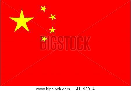 Chinese Flag China East Asia Flag Chinese Culture National Flag Illustration