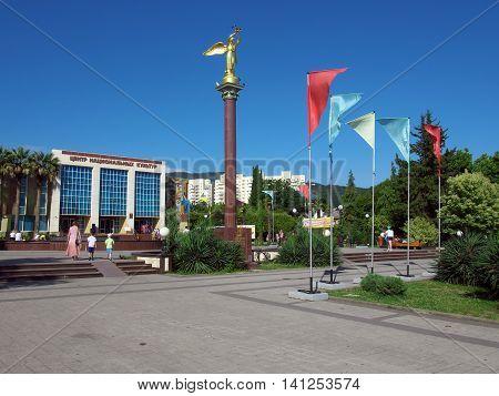 Lazarevskoe, Sochi, Russia - June 27, 2014: Plaza of the Centre of National Cultures