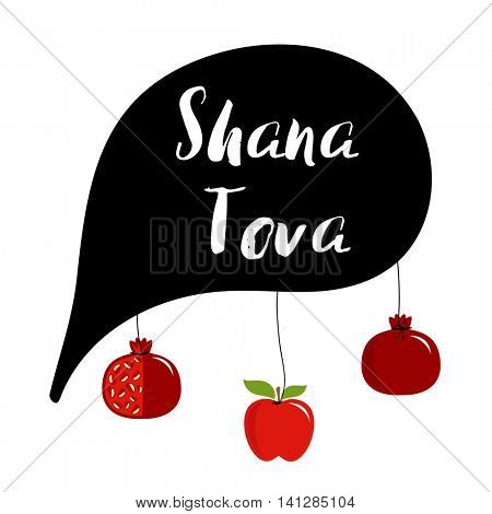 Shana Tova - Happy New Year card design with brush pen lettering apple and pomegranate fruit