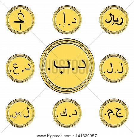 Set of Coins with Symbols of 9 South-West Asia Currencies. Hand Drawn Coins. Vector EPS 10