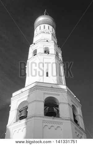 Ivan the Great Bell tower. Moscow Kremlin. UNESCO World Heritage Site. Black and white photo