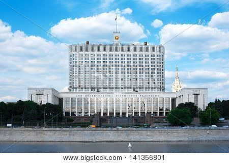 MOSCOW - July 14 2016: Building of the Government of the Russian Federation in Moscow. White House