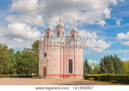 Chesme Church (Church of St John the Baptist Chesme Palace) in Saint Petersburg Russia