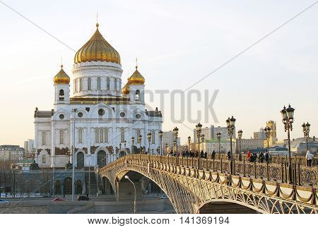 Christ the Savior Church in Moscow Russia.