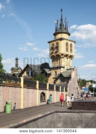 August 2016, Moscow, Russia. View of the Moscow zoo from the street Krasnaya Presnya