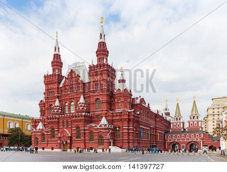 MOSCOW - SEPTEMBER 22 2015: Panoramic view of State Historical Museum of Russia. This museum is located between Red and Manege Square there are more than a million objects dedicated to history.