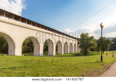 Rostokino Aqueduct In Moscow