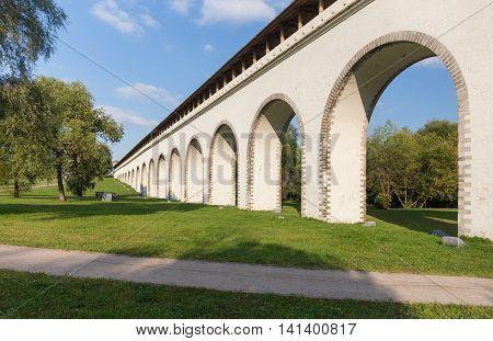 Aqueduct Bridge In Moscow
