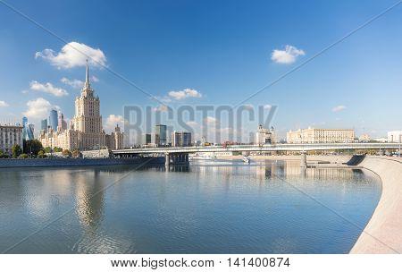 Novoarbatsky Bridge In Moscow