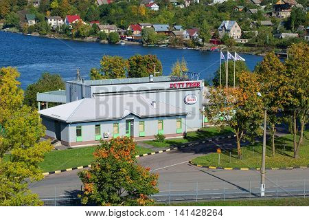 IVANGOROD, RUSSIA - SEPTEMBER 27, 2015: Duty-free shops