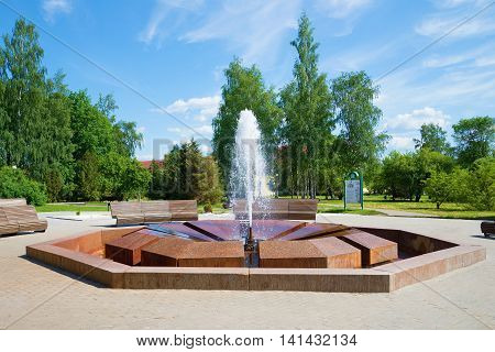 NOVGOROD REGION, RUSSIA - JUNE 02, 2016: Fountain Muraveva closeup, sunny june day. The resort of Staraya Russa. Tourist landmark of the  Novgorod region