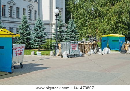 Dnepropetrovsk Ukraine - October 05 2015: Construction of the barricade near the building of the Dnepropetrovsk regional administration