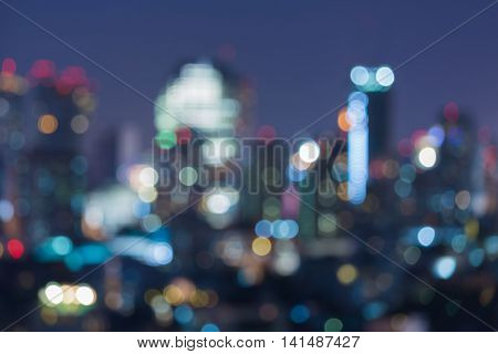 Blurred lights night view city downtown, abstract background