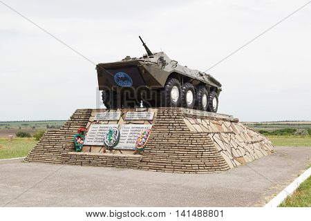Monument To Soldiers To Afghans