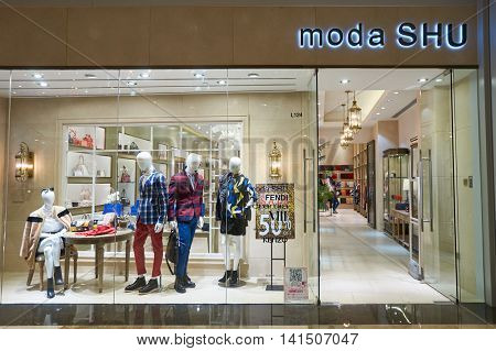 SHENZHEN, CHINA - FEBRUARY 05, 2016: inside of KK Mall in Shenzhen. Shenzhen has excellent shopping choices and offers tourists great shopping opportunities.